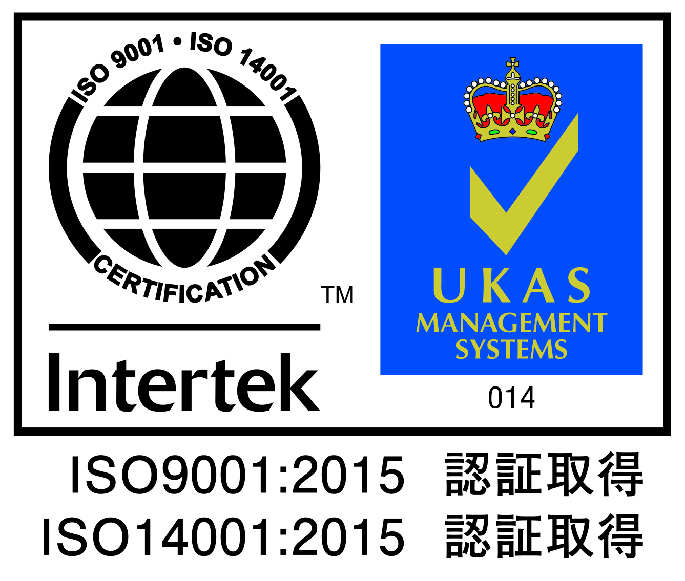 intertek9001